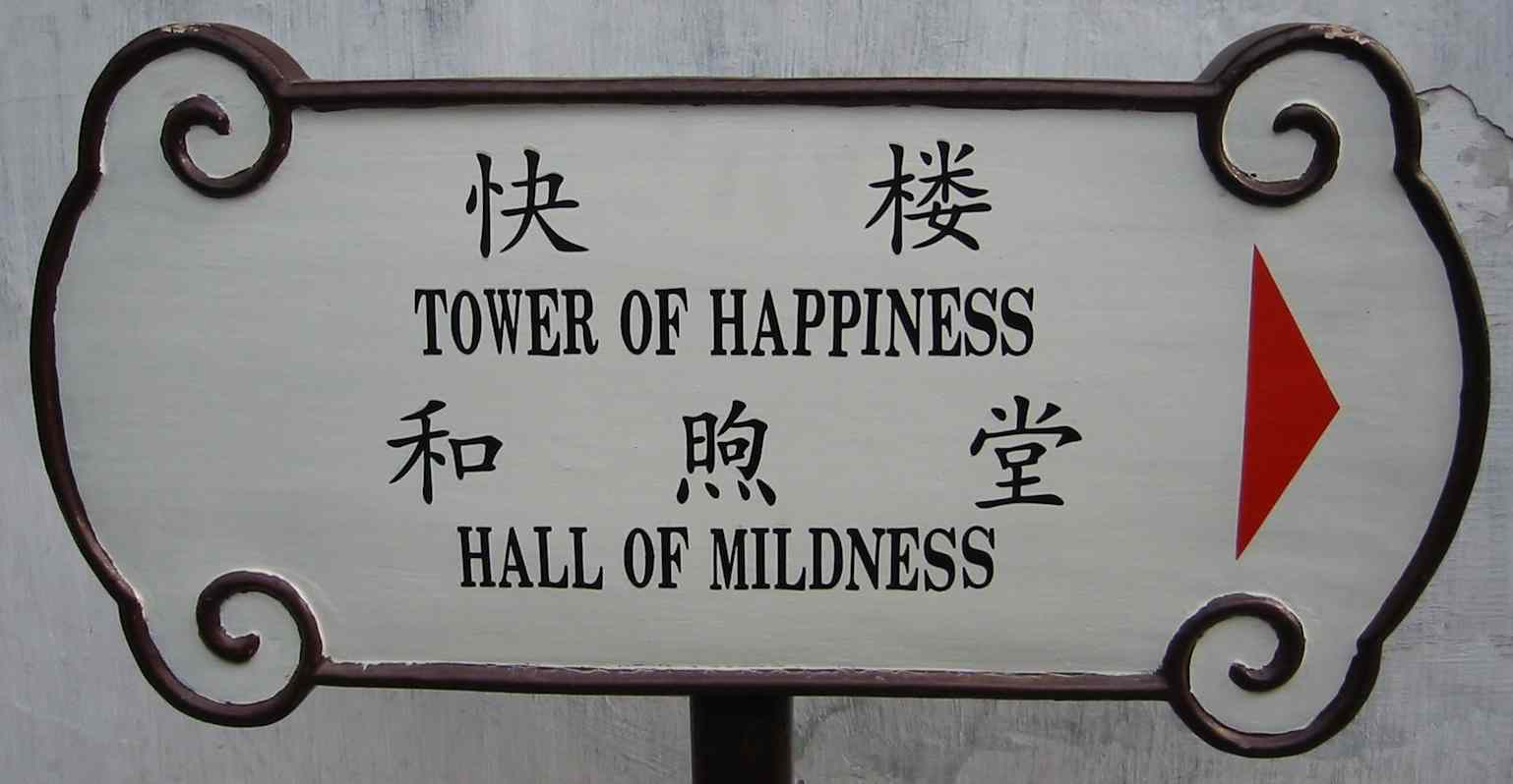 Tower of Happiness